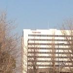 東芝の高速可視光通信技術の秘密に迫る 株式会社東芝 インタビュー【Vol.2】