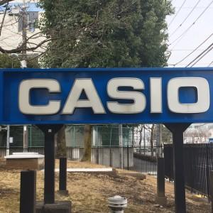 可視光通信技術のパイオニア カシオ計算機『Picalico(ピカリコ)』に迫る!  カシオ計算機株式会社 インタビュー【Vol.3】
