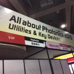 光技術が結集!All about PhotonicsからLED JAPAN 2015レポートVol.2