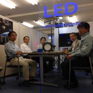 株式会社アウトスタンディングテクノロジー  可視光通信のパイオニアが世に放つ「照明無線LAN」