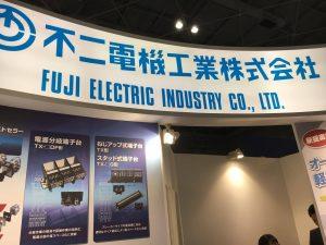 第64回電設工業展不二電機工業ブース