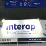 Interop2016-4
