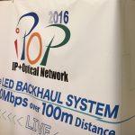iPOP2016