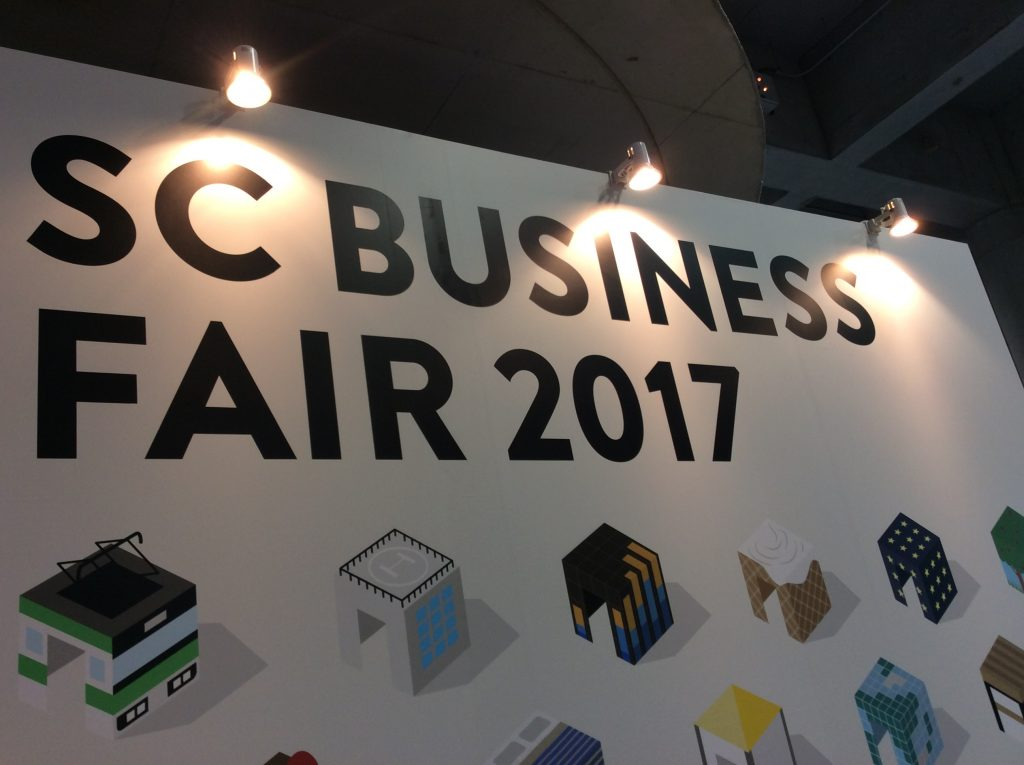 SC BUSINESS FAIR 2017