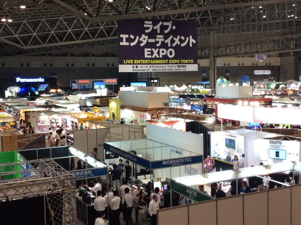 ライブ・エンターテイメントEXPO