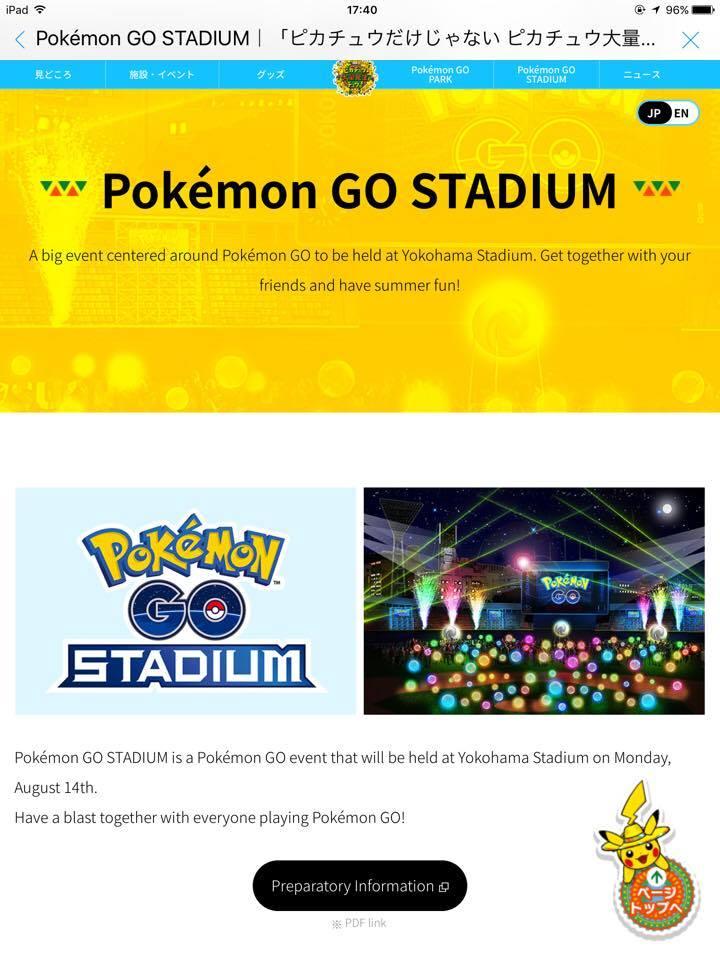 Pokémon GO STADIUMで光ID LinkRayを通じ情報提供実施