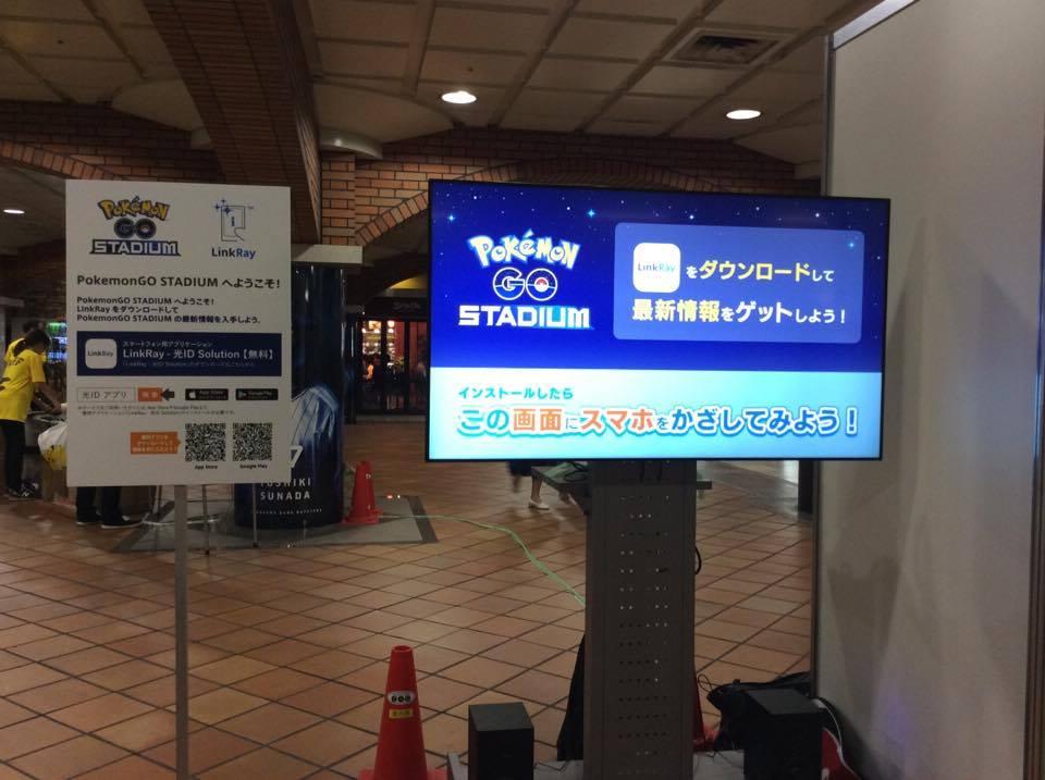 ポケモンGO@日本大通り駅構内