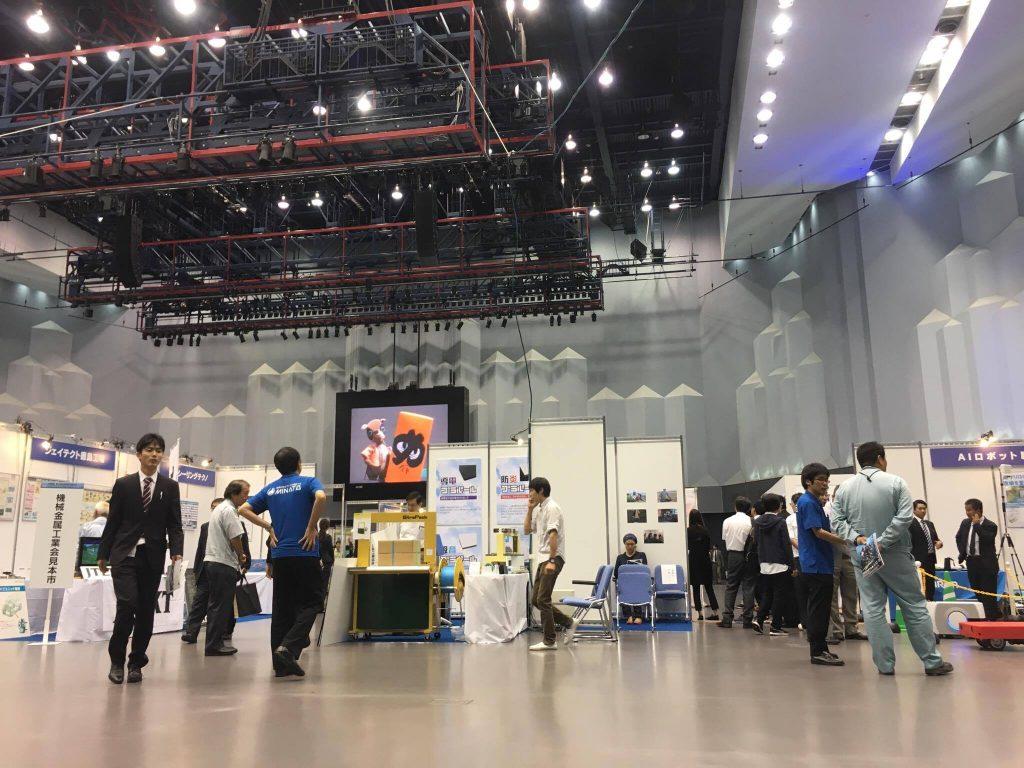 徳島ビジネスチャレンジメッセ展示会AI