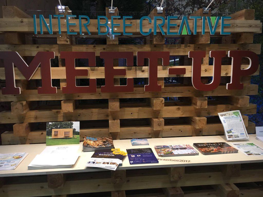 INTER BEE CREATIVE MEET-UP