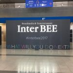 INTER BEE 2017