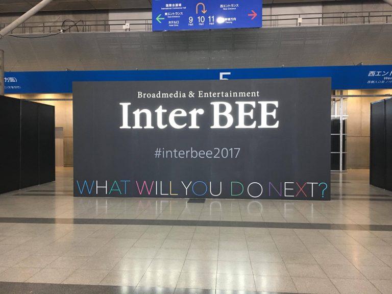 LinkRayで盛り上がる! INTER BEE 2017  CREATIVE MEET-UP