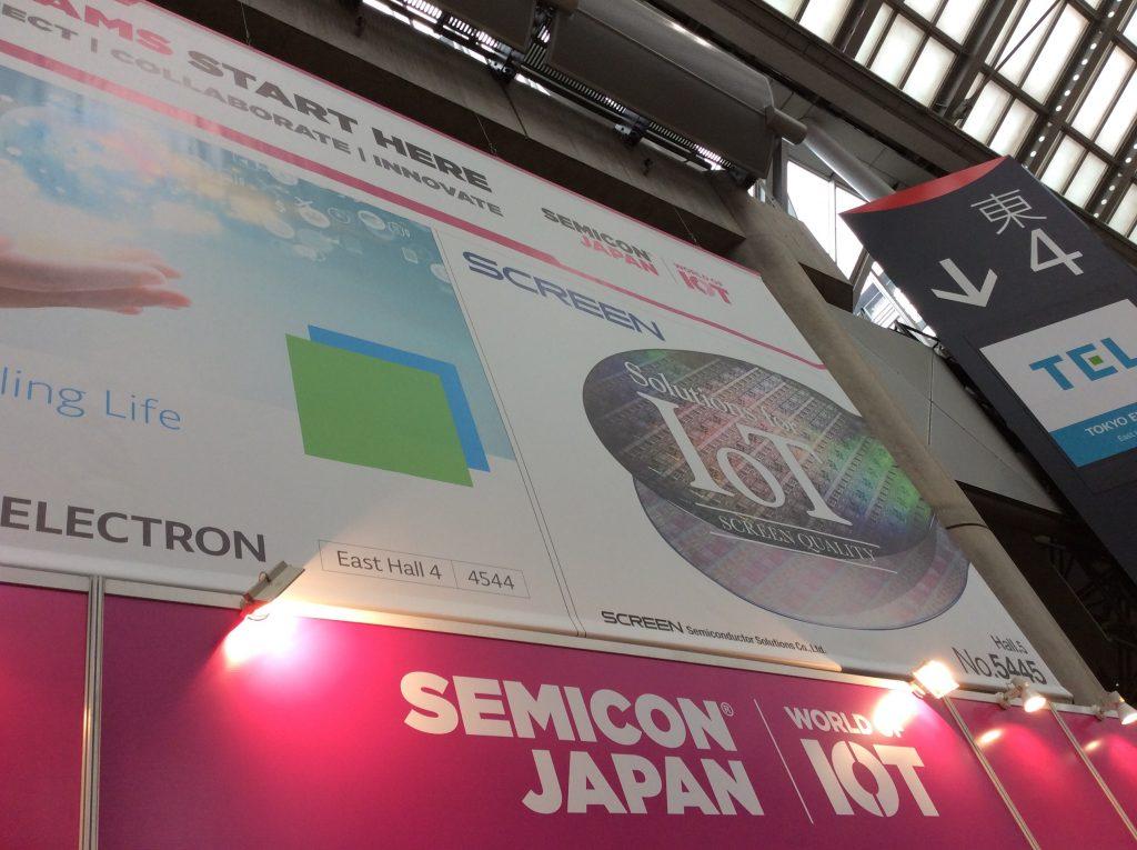 SEMICON Japan2017