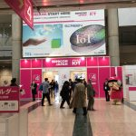 SEMICON Japan2017特別展「WORLD OF IOT」を見学