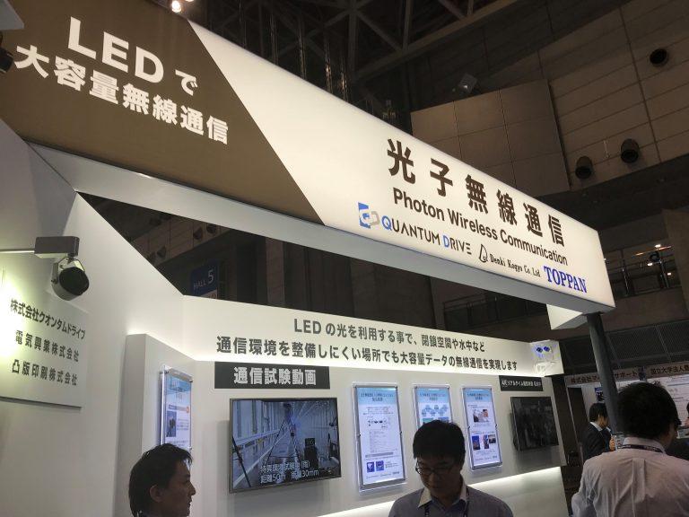 CEATEC JAPAN2018でお目見えした光子無線通信。その実態に迫る!