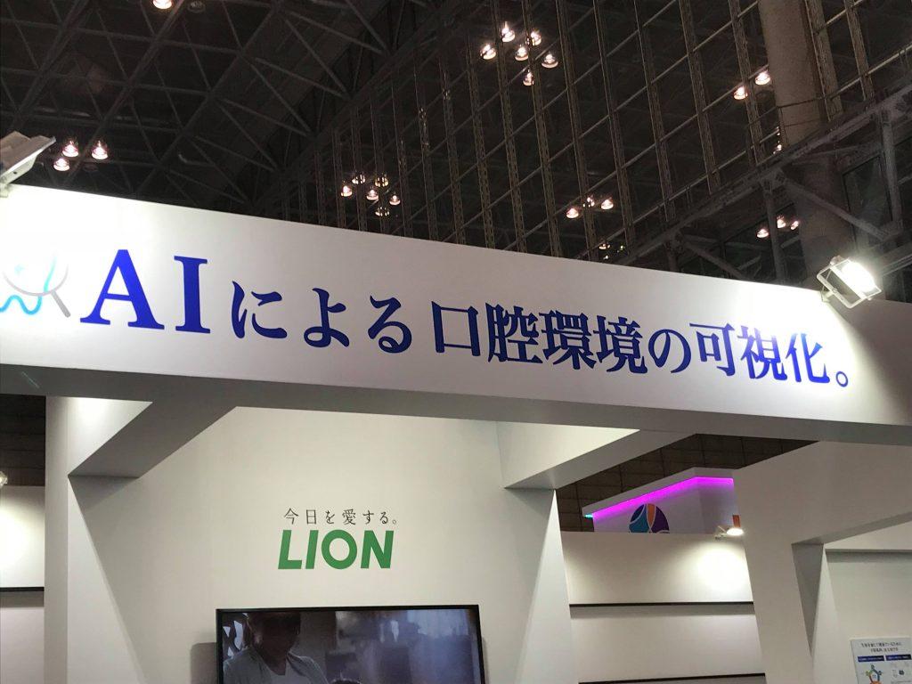 IoT&AI
