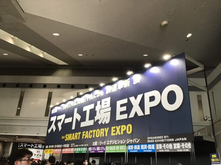 「第3回スマート工場EXPO」屋内位置測位技術にpicalico登場!